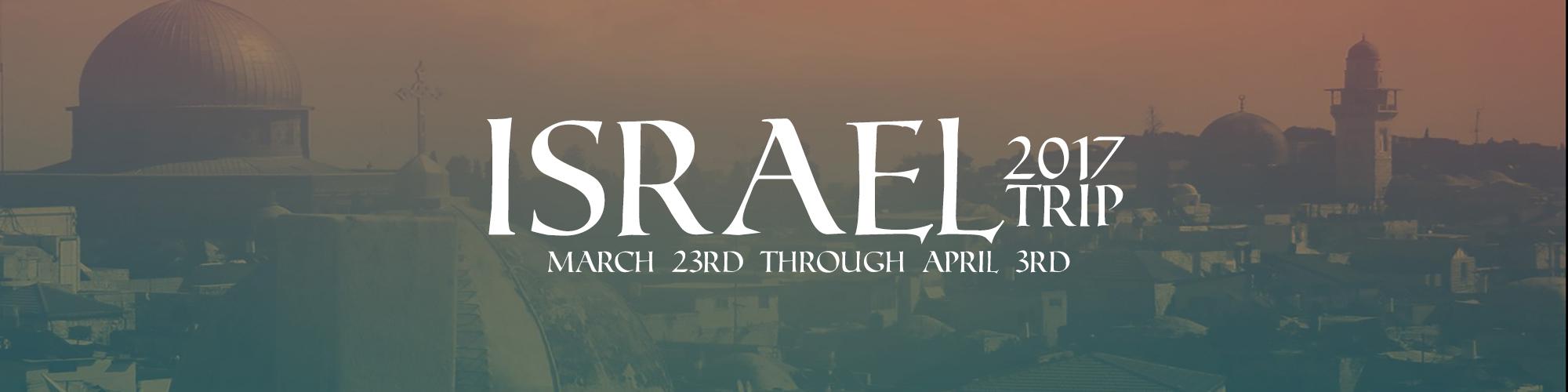israel2017trip